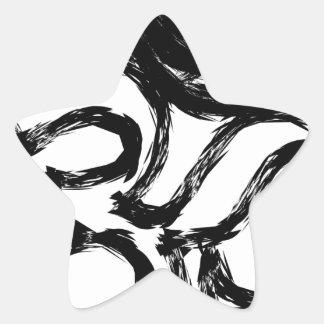 Sticker Étoile indou