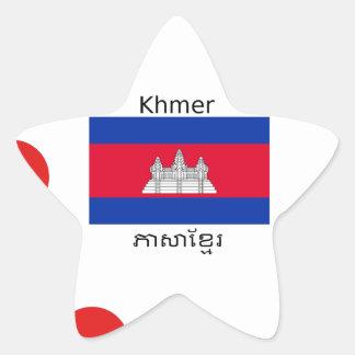 Sticker Étoile Langue de Khmer et conception de drapeau de