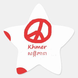 Sticker Étoile Langue de Khmer et conception de symbole de paix