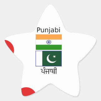 Sticker Étoile Langue de Punjabi avec des drapeaux de l'Inde et