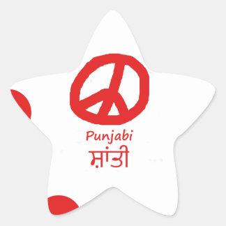 Sticker Étoile Langue de Punjabi et conception de symbole de paix
