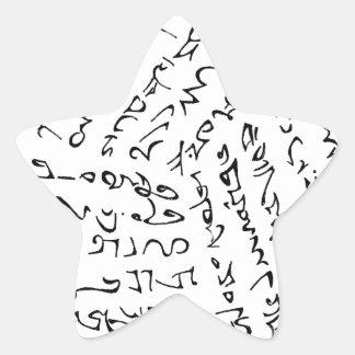 Sticker Étoile Les mots sont magiques