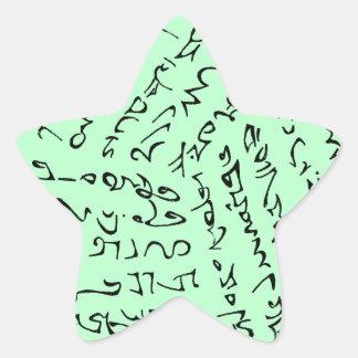 Sticker Étoile les mots sont magiques (le vert en bon état)