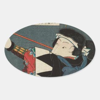 Sticker Ovale Art vintage classique d'Ukiyo-e Kyudo Archer