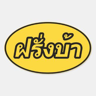 Sticker Ovale Ba fou de Farang de ♦ d'occidental dans le ♦ de