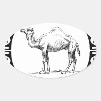 Sticker Ovale cercle du chameau