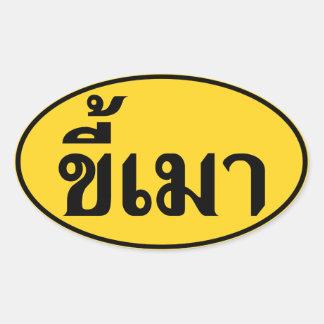 Sticker Ovale ☆ d'intoxiqué de bière Kee Mao dans le ☆ de langue