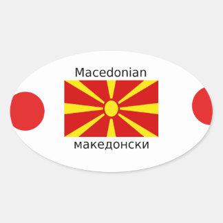Sticker Ovale Drapeau de Macédoine et conception macédonienne de