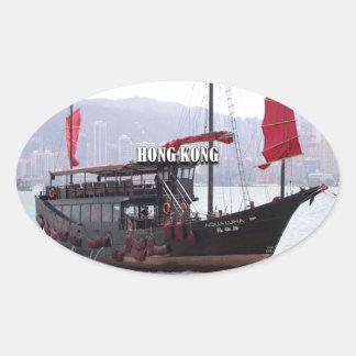 Sticker Ovale Hong Kong : Ordure chinoise