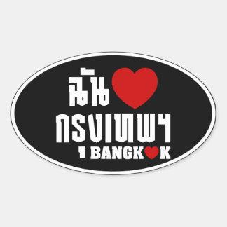 Sticker Ovale I coeur Bangkok [Krung Thep]