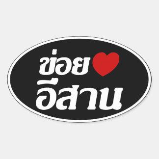 Sticker Ovale J'aime le ♦ d'Isaan écrit dans le ♦ thaïlandais de