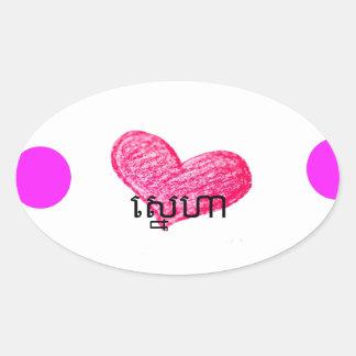 Sticker Ovale Langue de Khmer de conception d'amour