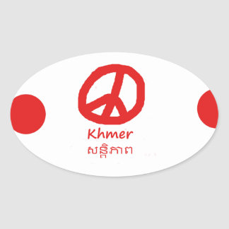 Sticker Ovale Langue de Khmer et conception de symbole de paix
