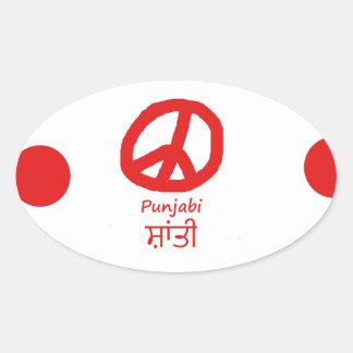 Sticker Ovale Langue de Punjabi et conception de symbole de paix