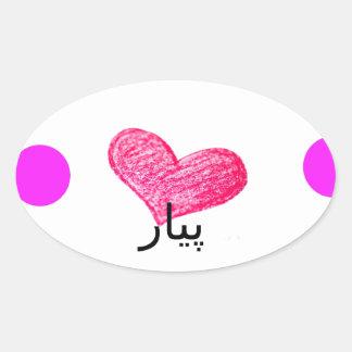 Sticker Ovale Langue de Sindhi de conception d'amour