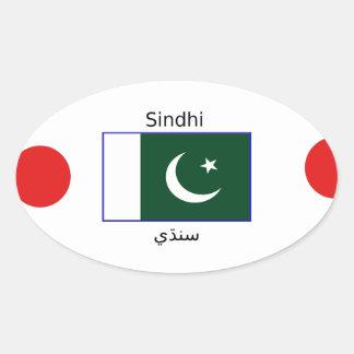 Sticker Ovale Langue de Sindhi et conception de drapeau du