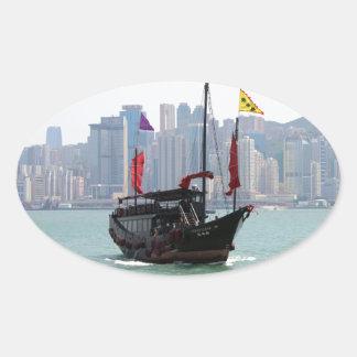 Sticker Ovale Ordure chinoise, Hong Kong 2