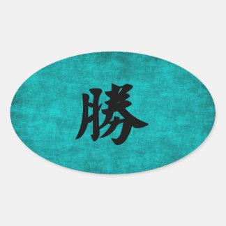 Sticker Ovale Succès