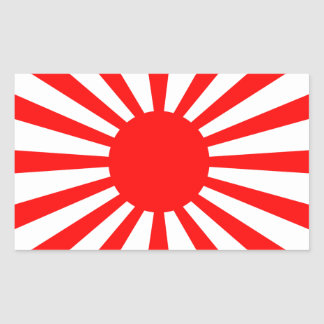 Sticker Rectangulaire Drapeau de guerre de l'armée de Japonais impérial