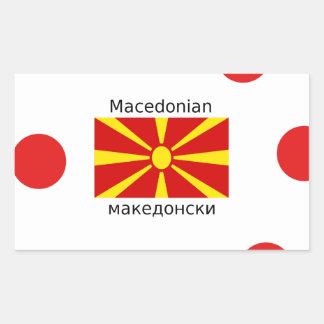 Sticker Rectangulaire Drapeau de Macédoine et conception macédonienne de