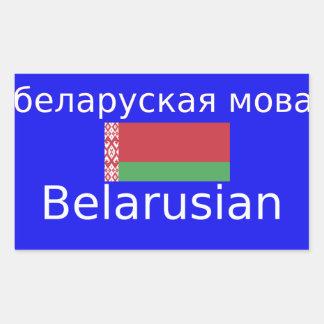 Sticker Rectangulaire Drapeau du Belarus et conception de langue