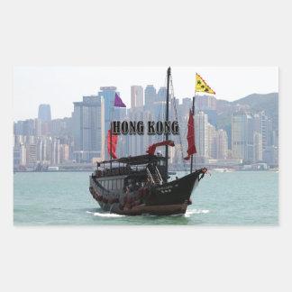 Sticker Rectangulaire Hong Kong : Ordure chinoise 2
