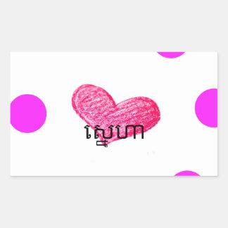 Sticker Rectangulaire Langue de Khmer de conception d'amour