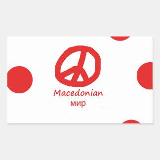 Sticker Rectangulaire Langue de Macédoine et conception de symbole de
