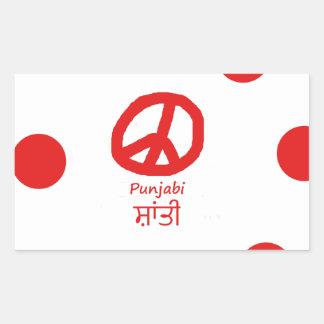 Sticker Rectangulaire Langue de Punjabi et conception de symbole de paix