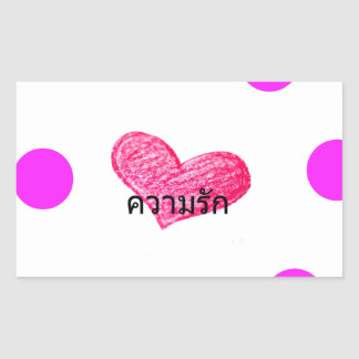 Sticker Rectangulaire Langue thaïlandaise de conception d'amour