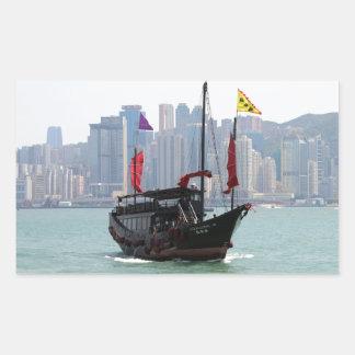 Sticker Rectangulaire Ordure chinoise, Hong Kong 2