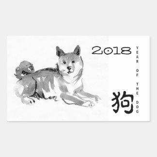 Sticker Rectangulaire Shiba Inu peignant l'autocollant 2018 chinois