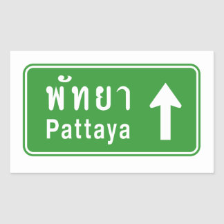 Sticker Rectangulaire ⚠ thaïlandais de poteau de signalisation de route
