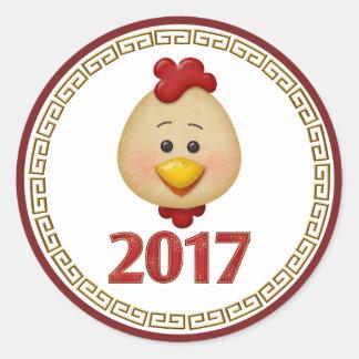 Sticker Rond 2017 ans du coq