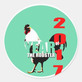 Sticker Rond Année 2017 de coq dans l'autocollant vert du