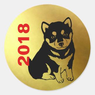 Sticker Rond Année chinoise du chien 2018