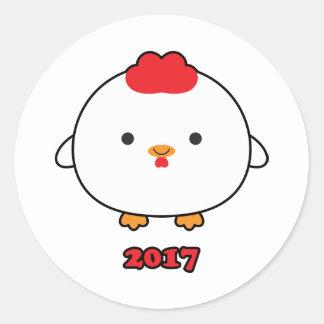 Sticker Rond Année de l'autocollant 2017 de coq