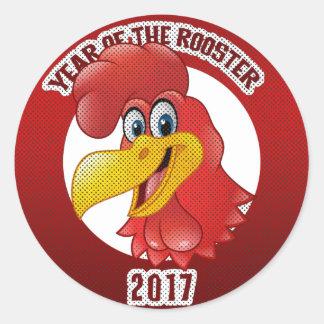 Sticker Rond Année du coq 2017