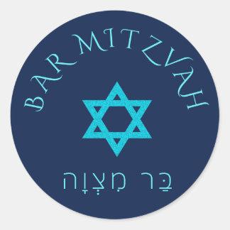Sticker Rond Bleu de Mitzvah de barre