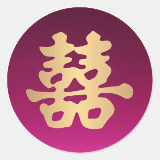 Sticker Rond Bonheur oriental | de double d'or de Faux épousant