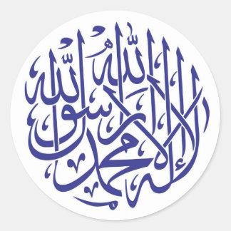 Sticker Rond Calligraphie de musulmans de l'Islam d'Allah