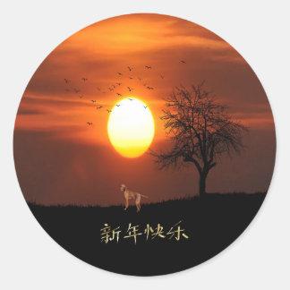 Sticker Rond Coucher du soleil, arbre, oiseaux, Weimaraner,