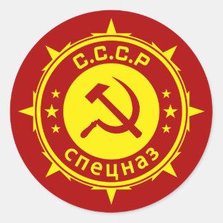 Sticker Rond Coussins communistes d'insignes de Spetsnaz