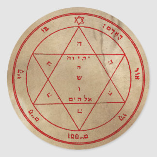 Sticker Rond Deuxième pentagramme de Mars