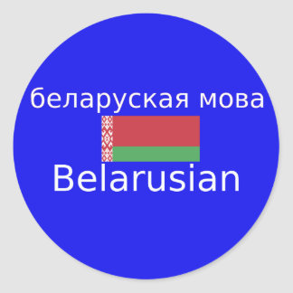 Sticker Rond Drapeau du Belarus et conception de langue
