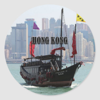 Sticker Rond Hong Kong : Ordure chinoise 2