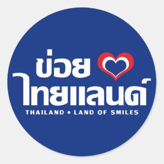 Sticker Rond ❤ Isan thaïlandais de Khoi Huk (coeur/amour d'I)