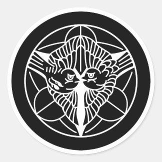 Sticker Rond Kenshin Uesugi