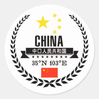 Sticker Rond La Chine