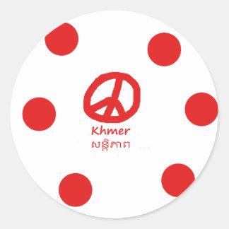 Sticker Rond Langue de Khmer et conception de symbole de paix